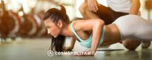 no dejar el gym en verano